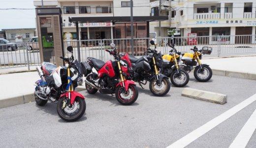 【GooBike】わったーバイクの撮影会に参加しました