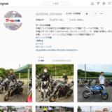 【GooBike】取材&撮影会がSNSに掲載されました